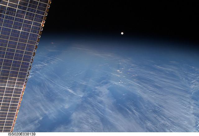 full moon nasa marshal space flight center